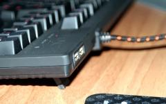 Func KB-460 USB Anschlüsse